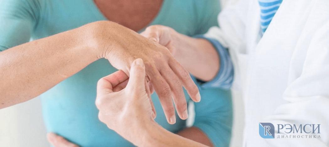 Диагноз полиартрит как лечить