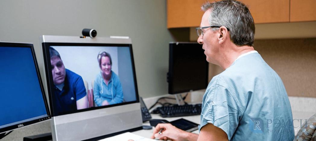 Второе мнение врача можно получить онлайн
